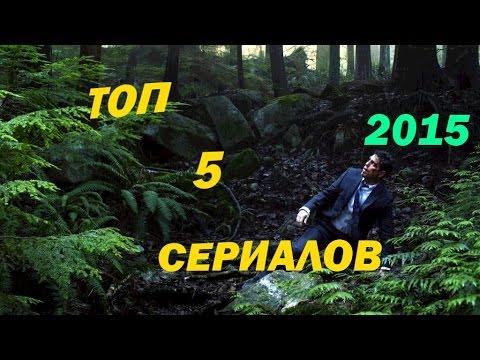 Срочно ищу мужа 2015. Любимое Кино 2015. Лучшие Русские мелодрамы и сериалы