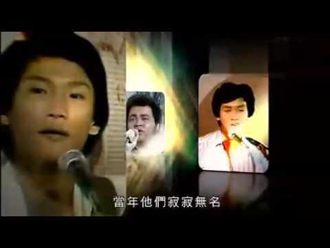 香港大事 1978