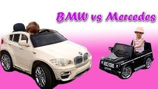BMW X6 vs Mercedes G55(BMW X6 vs Mercedes G55 - гоняем на детских машинках :) Все наши видео можно посмотреть здесь: ..., 2016-05-28T12:52:53.000Z)