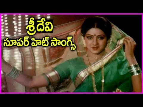 Sridevi Evergreen Golden Hit Songs In Telugu - Veteran Actress Passed Away