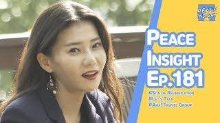 peace-insight-ep181-site-of-reunification-lets-talk-aha-travel-group-the-asian-highway