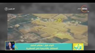 8 الصبح - المتحدث العسكرى يكشف بالفيديو تفاصيل تصفية 30 إرهابياً فى سيناء