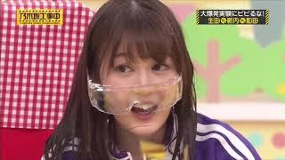 乃木坂の中でもやらかし回数がかなり多いいくちゃん。そんなシーンをまとめてみました! 濡れ髪のいくちゃんよきよきピーナッツ 他の動画...