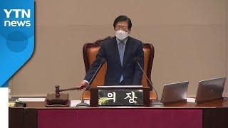 국회, 野 반대 속 국무총리 인준...장관 청문 절차 …