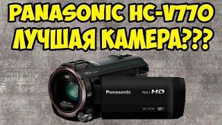 Обзор (распаковка) камеры Panasonic HC-V770. Тестовое видео. Почему она?(, 2017-04-16T08:00:02.000Z)