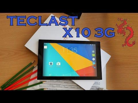 TECLAST X10 3G распаковка//БЮДЖЕТНЫЙ планшет с поддержкой 3G.