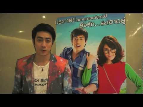 Thai Star, Film-Rattapoom, Trip to Chengdu Apr 4-6, 2012