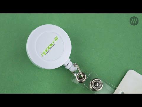 Держатель для магнитной карты или бейджа