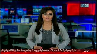نشرة منتصف الليل من القاهرة والناس 21 يناير