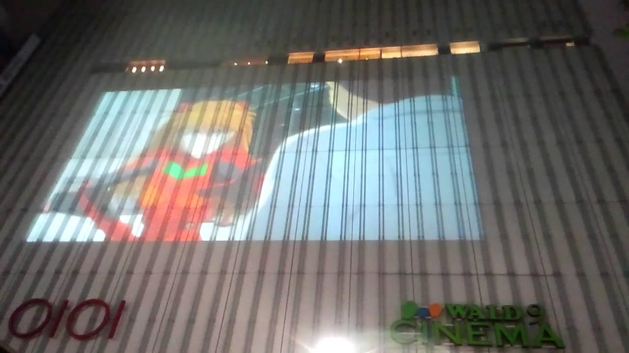 エヴァンゲリオンextra08 新宿バルト9