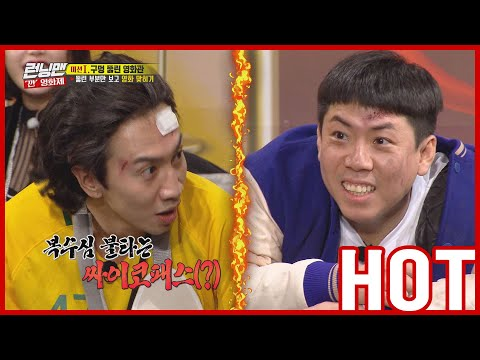 [HOT CLIPS] [RUNNINGMAN]   (part.1) 📣 Guess The TITLE Of Movie 📣 (ENG SUB)