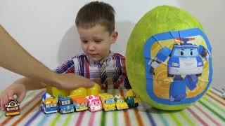 Поли Робокар огромное яйцо с сюрпризом открываем игрушки Mega big surprise egg Poli Robocar toys