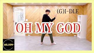 (여자)아이들(G)I-DLE) - 'Oh my god' Dance Cover 댄스커버  | 葉益豪Wilson