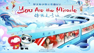 GLOBALink | A Winter Olympic Song - You Are The Miracle (Official Video)