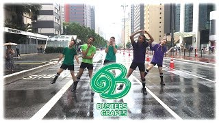 [KPOP IN PUBLIC CHALLENGE] BUSTERS - GRAPES (포도포도해) - DANCE COVER by B2|BEAT U