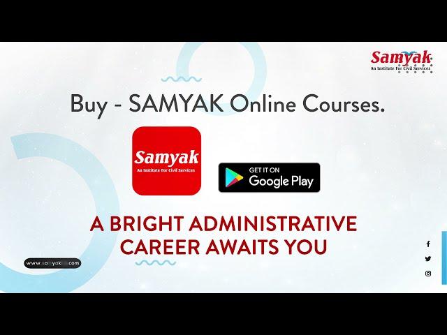 Samyak Civil Services