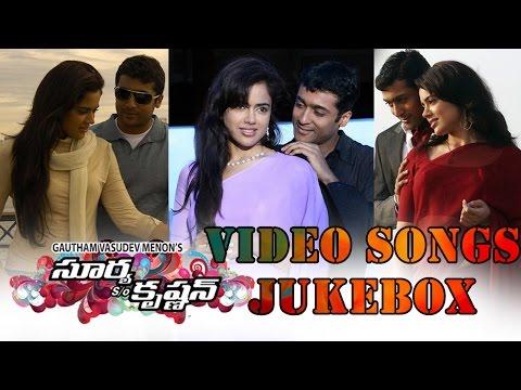 Surya Son Of Krishnan Telugu Movie Video Songs Jukebox || Suriya, Simran, Ramya, Sameera Reddy