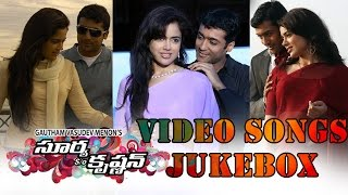 Surya Son Of Krishnan Telugu Movie Video Songs Jukebox || Suriya, Simran, Ramya, Sameera Reddy