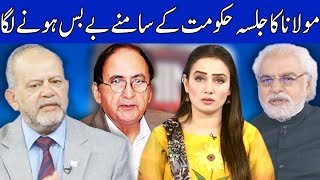 Think Tank With Syeda Ayesha Naaz | 19 October 2019 | Dunya News