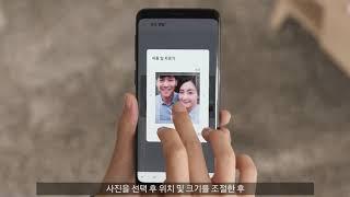 삼성 QLED TV How To 5  추억을 공유하는 …