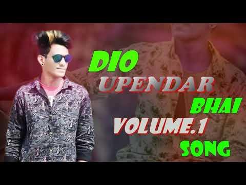 DIO UPENDAR VOLUME.1 SONG ‖ Mana Telangana Folk