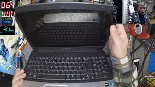 The Most Common Fault On a Laptop When Everything its Working Fine but is Not Coming on