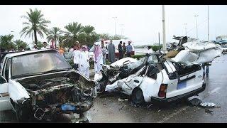 الحوادث المرورية في السعودية جسيمة وغير مسبوقة