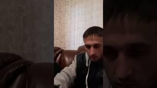 Обращение к Главе Республике Ингушетии