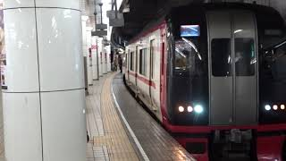 名鉄2200系特急岐阜行き名鉄名古屋駅発車