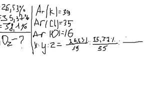 Как решать задачи по химии за 7 класс на нахождения молекулярной формулы