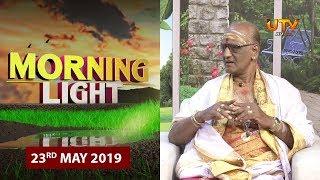 Morning Light 23 - 05 - 2019 UTV Tamil HD