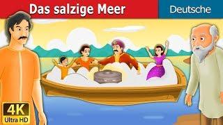 Das salzige Meer | Gute Nacht Geschichte | Märchen | Geschichte | Deutsche Märchen