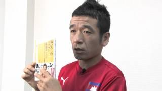 元卓球部で陸上競技の経験のないお笑い芸人・猫ひろしが、なぜこんなに...