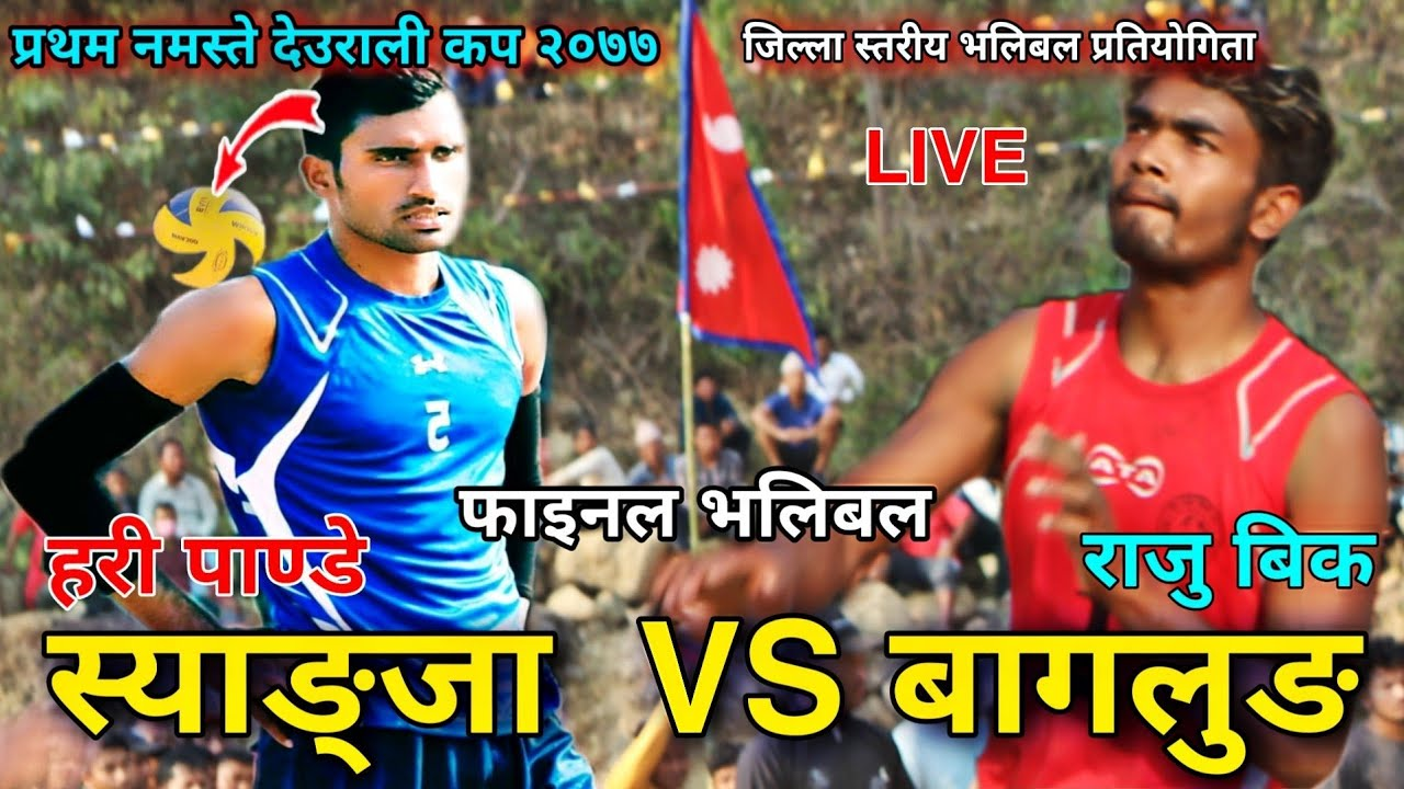 Download Syangja Vs Baglung Final Volleyball Match First Deurali Cup 2021 District Level Volleyball Game