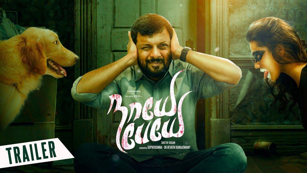 Nayae Peyae (2021) Tamil HD Movie