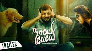 Nayae Peyae Movie Trailer | Dinesh | Sakthi Vasan | Raghunanthan | Gopikrishna | Cutting Votting Studios