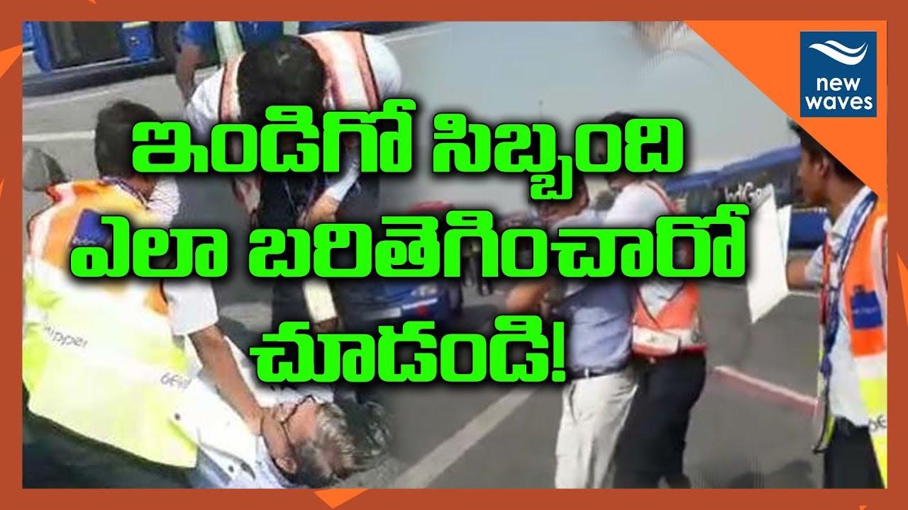 Indigo Airlines Staff Manhandles Passenger At Delhi Airport Viral Video New Waves
