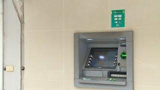 Волгоградец забрал чужие деньги из банкомата и пожалел