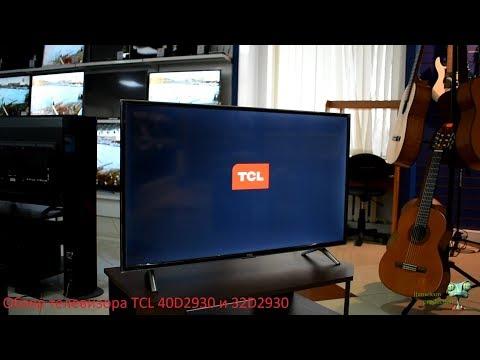Как включить телевизор tcl