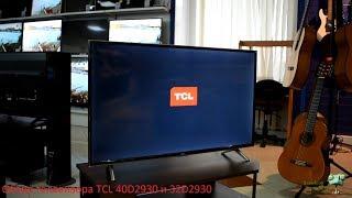 Обзор телевизора TCL 40D2930 и 32D2930
