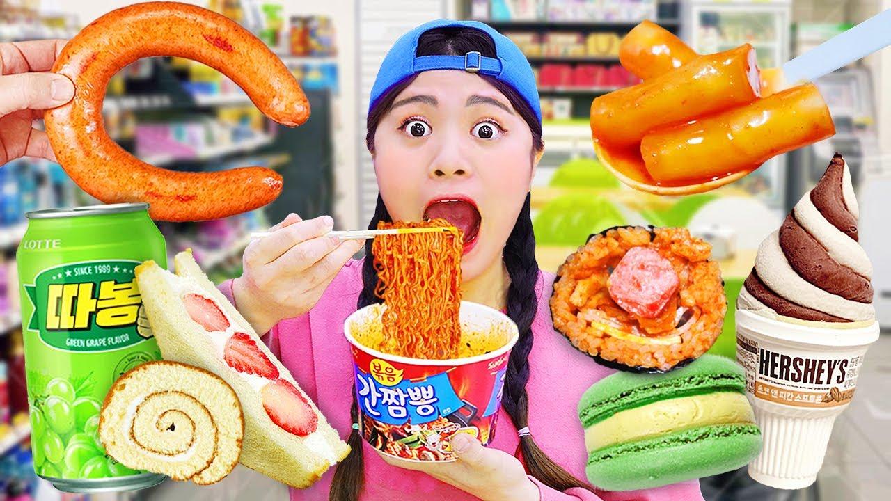 Download Mukbang 짜장면 떡볶이 편의점 먹방 Convenience Store Food DONA 도나