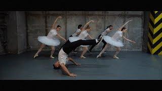 Балет против Брейк Данса - Ballet vs break dance hip hop