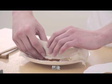 【孔雀餅乾,我的餅乾】Wei Ya 的吃法 (全家篇)
