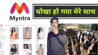 Myntra.com - Myntra Fashion Shop - Shop Online Today l Myntra Shopping App - Shop Fashion screenshot 1