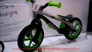 Трюковый беговел велобег Chillafish BMXie - выставка в Нью Йорке