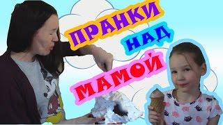 Смешные Пранки Над Родителями на 1 Апреля // Розыгрыши // FOR KIDS // Видео для детей