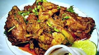 चिकन-दो-प्याजा रेसिपी / Chicken Do Pyaza Recipe