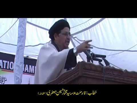 #PAIGHAM_E_QAID DUSHMANIYAN KESE KHATAM HO SAKTI HEN?|ALLAMA SAYED MUKHTAR HUSSAIN JAFRI (D.Z)