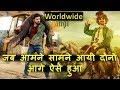 Box Office Collection Of Sarkar Vs Thugs Of Hindostan Movie 2018