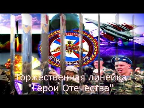 ВПО Витязь г .Тында // Юнармия // МОБУ СОШ 7